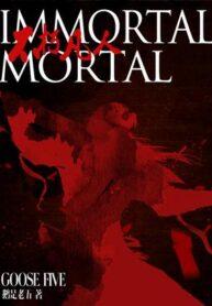 ImmortalMortal-xpjpg-min