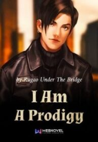 i-am-a-prodigy-300×400-1-225×300